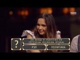 Шоу Студия Союз: Рэп против политики - Руслан Белый и Юля Ахмедова