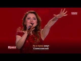 Karaoke Star: Караоке бред из сериала Камеди Клаб смотреть бесплатно видео онлайн.