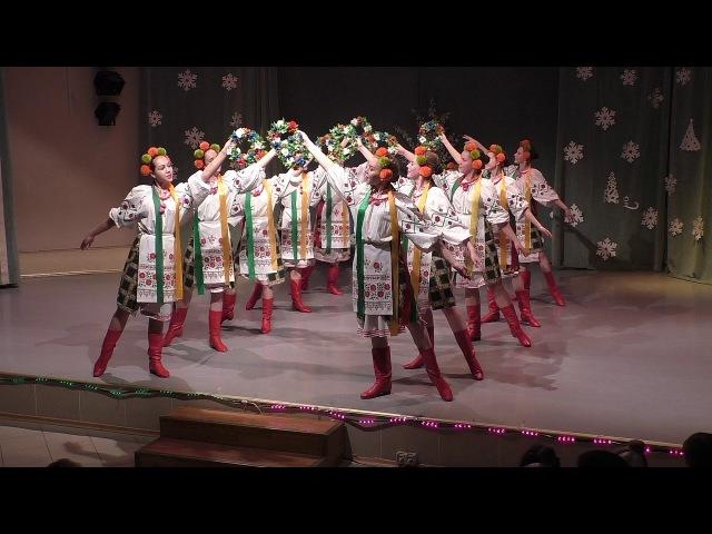 ЗВЁЗДОЧКА - украинский танец Веснянка