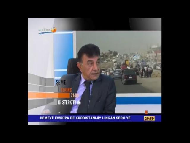 Sterk TV - LI SER ŞOPA HEQÎQETÊ (Kurdi, kurmanci, LI SER ŞOPA HEQÎQETÊ Canlı Yayını, kurd, turk)