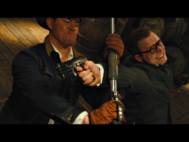 Эггси и Мерлин против агента «Statesman» Текилы (Ченнинг Тейтум). Kingsman: Золотое кольцо. 2017