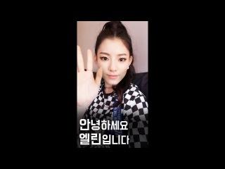 [원미닛 카인드] EP.07 안녕하세요! 엘린입니다 (속닥속닥)
