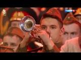 Красная Армия всех сильней - Александр Маршал (2018)