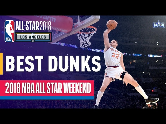 BEST DUNKS From 2018 All-Star Weekend! (Donovan Mitchell, LeBron James, and More!)