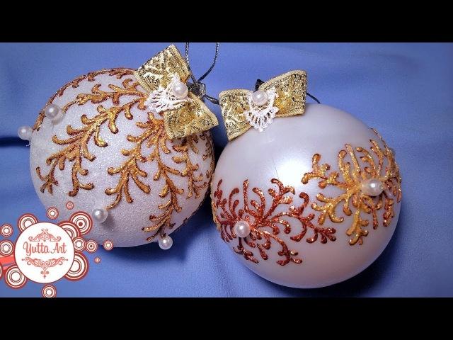 Елочные шары. Новогодний декор. Украшение к новому году