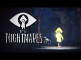 СТРИМ ❗️Little Nightmares- ПРОДОЛЖАЕМ ПУТЕШЕСТВИЕ❗️ВСЕ БЛИЖЕ К РАСГАДКЕ ♥️ ♥️♥️ Иг...