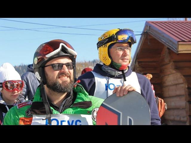 С горы на лыжах 2018 сюжет от портала МеждуNET