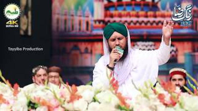 HD Video Naat || Aaqa Aa Jaiye, Dono Alam K Sarkar Aa Jaiye || Asad Raza Attari Naat E Rasool