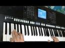 Красивая мелодия 2 - Синтезатор Yamaha PSR-S750