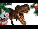 Dino Park Germany Erze park kinder surprise unboxing