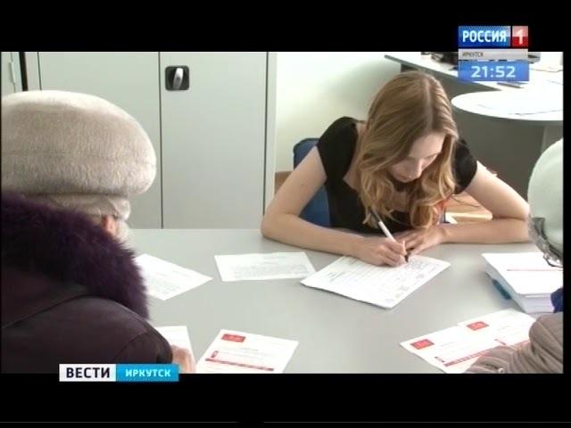 Более 70 000 иркутян высказали своё мнение по благоустройству мест отдыха