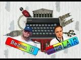 Закулисье Туманного Альбиона ZX Spectrum eng subs