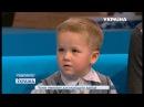 Чужой младенец для молодого вдовца полный выпуск Говорить Україна