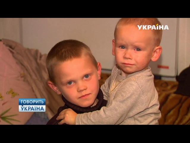 Кто слышал, как убивали мою маму (полный выпуск)   Говорить Україна