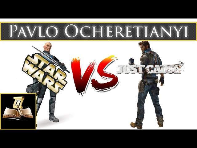 Comparison: Pre Vizsla (Star Wars) vs. Rico Rodriguez (Just Cause)