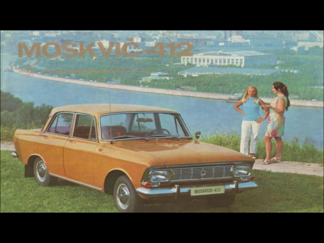 laborwave Moskvic 198X