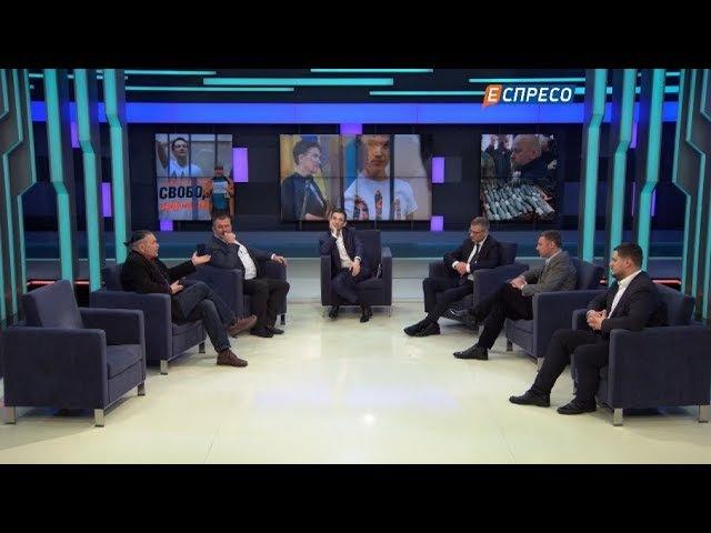 Політклуб | Зняття недоторканності та затримання Савченко | Частина 3