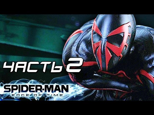 Spider-Man Edge of Time Прохождение - ЧАСТЬ 2