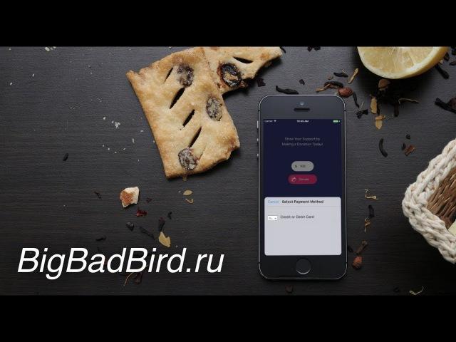 [Swift] - Использование Braintree для приема платежей с помощью кредитной карты в iOS прил...