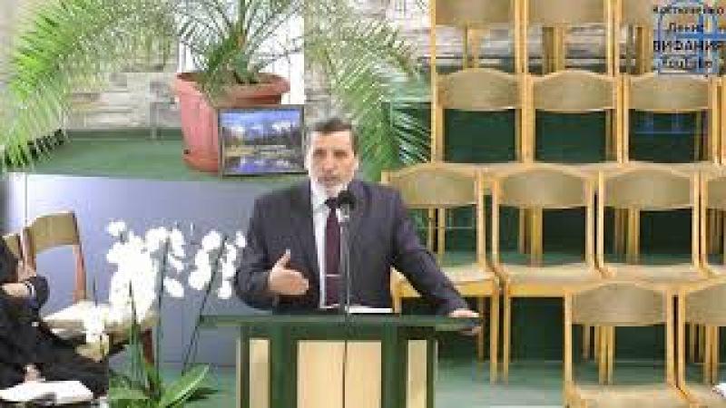 Нагирняк А.П. тема Парадоксы христианской жизни 11.03.2018 ц.Вифания