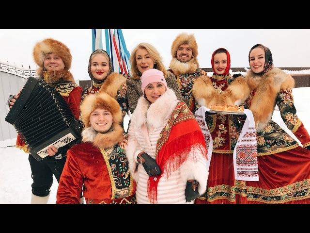 Ансамбль народной песни «Любо-Мило» в программе «В гости по утрам» с Марией Шукшиной.В гостях у Розы Сябитовой.