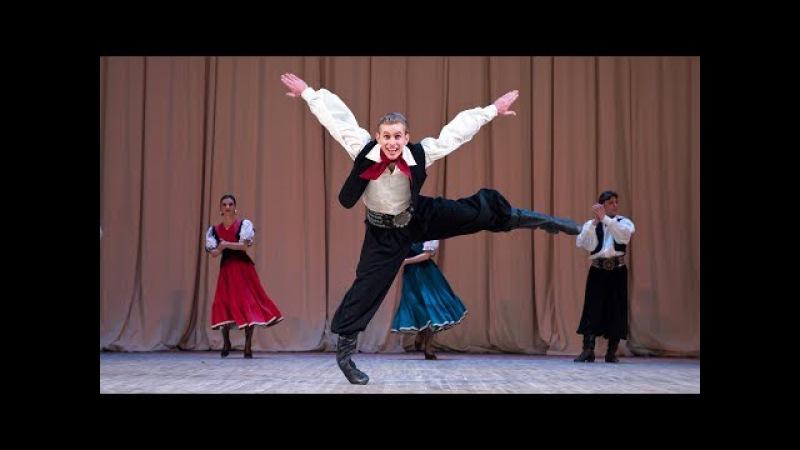 Аргентинский танец «Маламбо». ГААНТ имени Игоря Моисеева