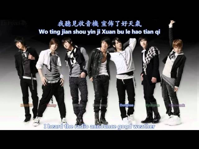 Super Junior M - 我的二分之一 Happiness [English subs Pinyin Chinese]
