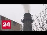 Во Владивостоке на мусоросжигательном заводе ставят новые фильтры - Россия 24