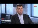 Когут европейские страны воспринимают усиление Украины как угрозу себе 18 02 18