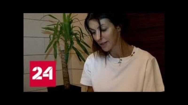 Отрезанные пальцы и наркотики: жена Аршавина угрожает модели из Казахстана - Россия 24