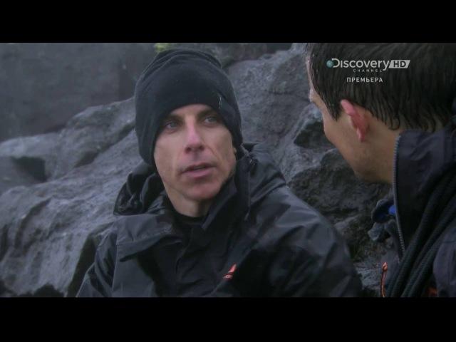 Звездное выживание с Беаром Гриллсом (1 сезон 2 серия) HD
