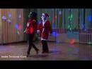 Танцуют Дед Мороз и Снегурочка
