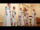 Куди б я не їхала,українська народна пісня.Ukrainian folk song