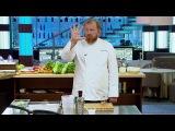 Программа Адская кухня 1 сезон  14 выпуск  — смотреть онлайн видео, бесплатно!