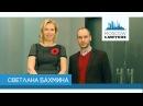 Moscow lawyers 2.0: 23 Светлана Бахмина (АМГ Партнерс)