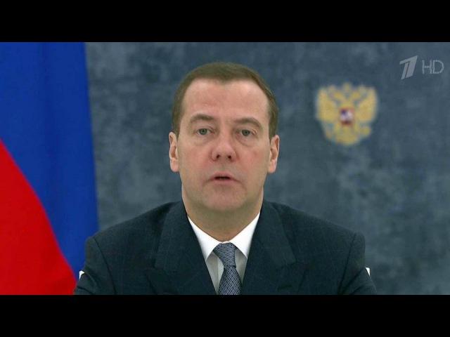 Изменения вНалоговом кодексе рассматривали назаседании правительства. Новос...