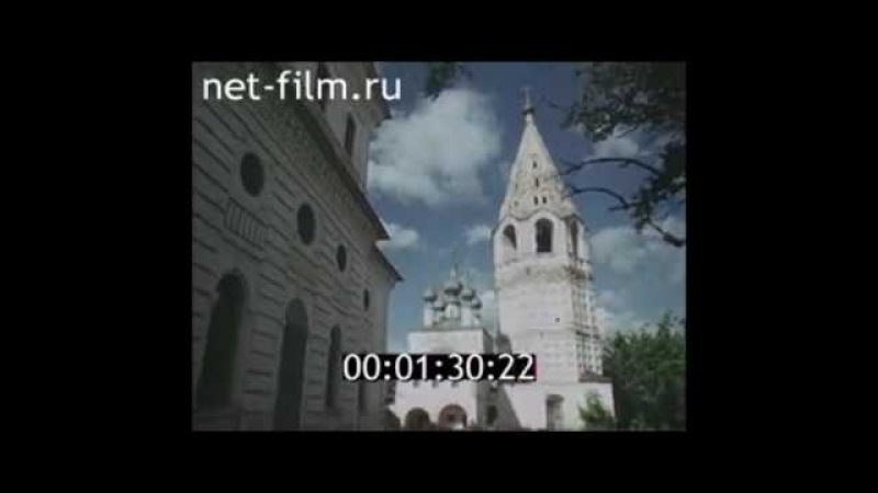 1993г. Юрьев- Польский, Владимирская область, храмы