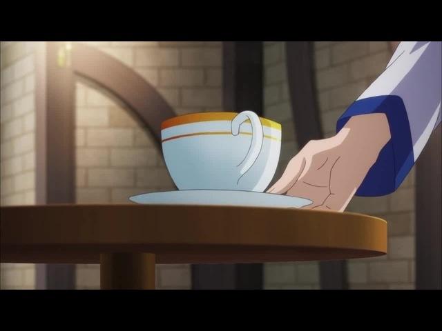 Отличный чай