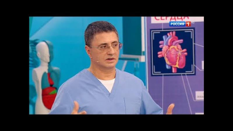 О самом главном Что приводит к инфаркту грибок ногтей кислотно щелочной баланс ДокторМясников
