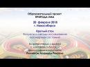 Круглый стол Вопросы и методы исследования посмертных состояний с участием Ринчена Тензина Ринпоче