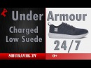 UA Charged 24 7 Low Suede - Men's Shoes