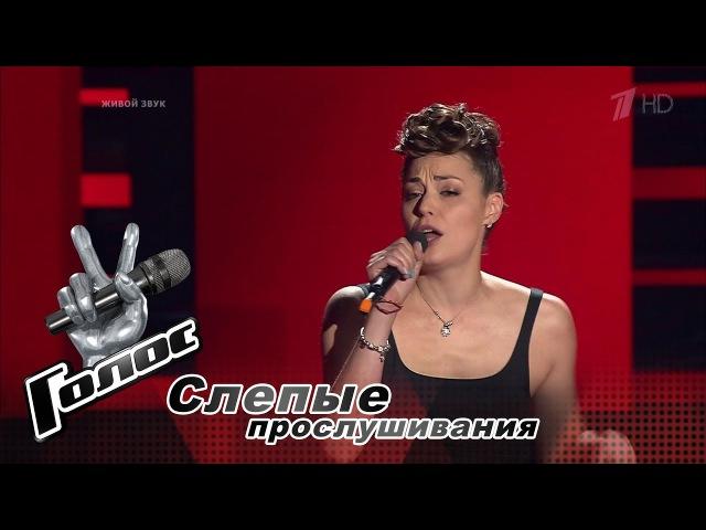Лика Рамус «What's Up» - Слепые прослушивания - Голос - Сезон 6
