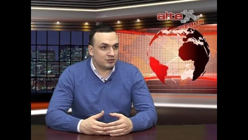 Программа Позиция. Депутат госдумы Дмитрий Ионин о результатах визита в АГО