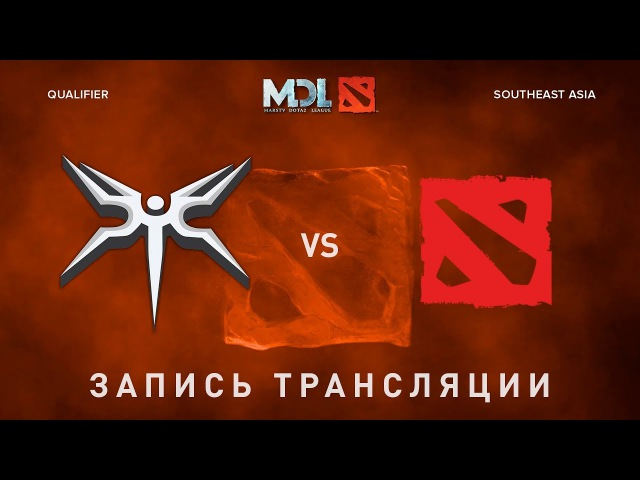 Mineski vs NB, MDL SEA, game 1 [Adekvat, LighTofheaven]