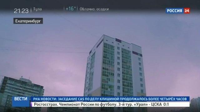 Новости на «Россия 24» • В Свердловской области шквалистый ветер вырывает деревья с корнями