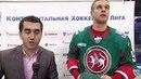 Моменты из матчей КХЛ сезона 14 15 Интересный момент Интервью Малыхин Фёдор Ак Барс 18 02