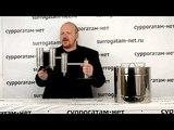 Видеообзор: самогонный аппарат с двумя разборными сухопарниками Локомотив