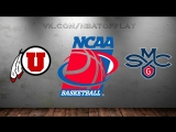 Utah Utes vs Saint Mary's Gaels 21.03.2018 NIT Quarterfinal NCAAM 2017-2018