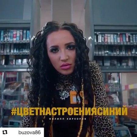 """Филипп Киркоров on Instagram: """"ОЛЯ!! Ждем ВСЕ!! Repost @buzova86 ・・・ Ну что ж уже через несколько часов, в 23.50, в @vecherniy_urgant вас ждёт ..."""