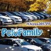 POLOFamily-клуб любителей Polo Sedan/Поло Седан